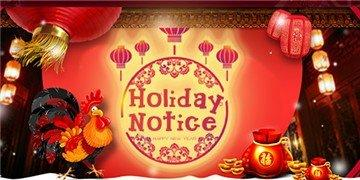 Chinese Lunar New Year Holiday Notice