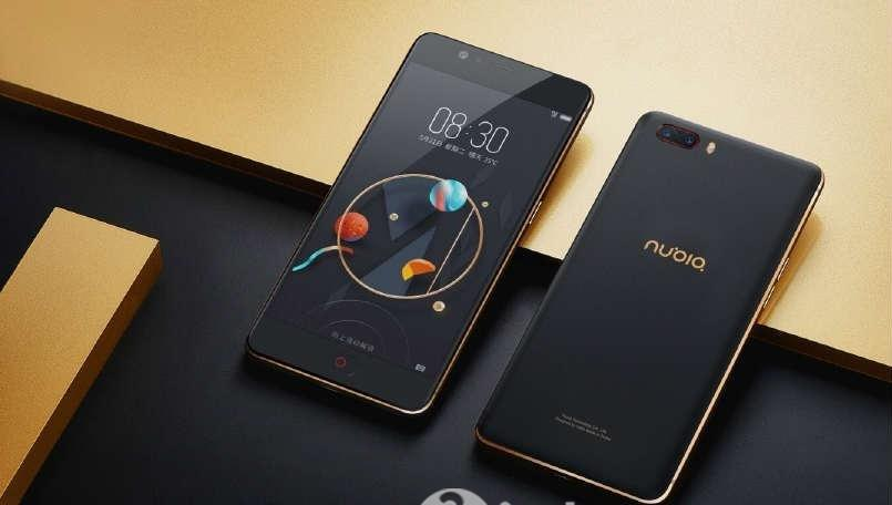 nubia z17 - quick charge smartphone - top android smartphone - 1