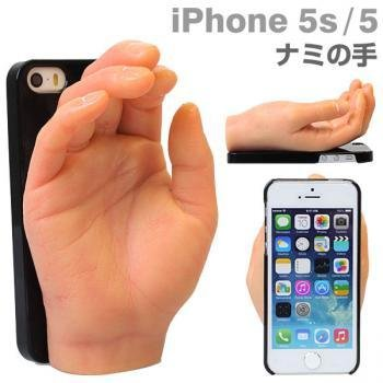 phone accessories - phone case with hand - useless phone accessory - 1