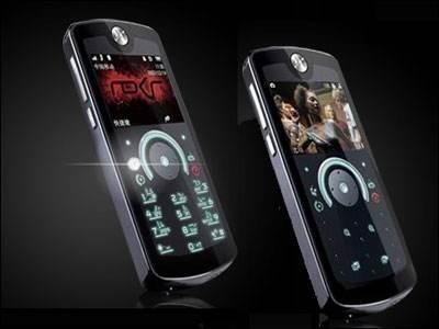 motorola phones - motorola e8 - motorola bar phone - 1