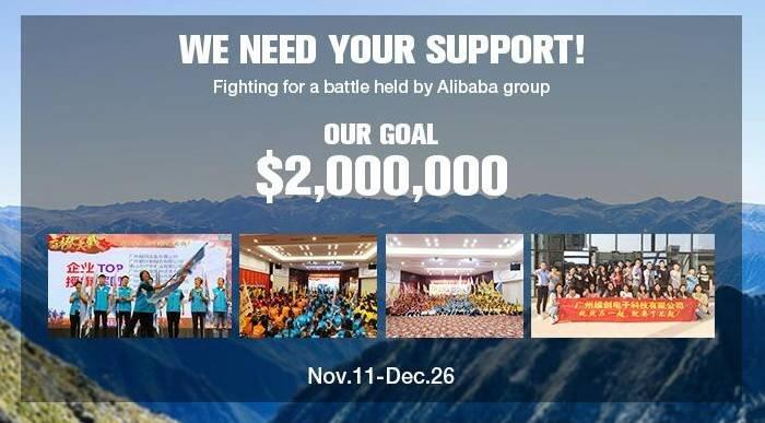 We need your support!